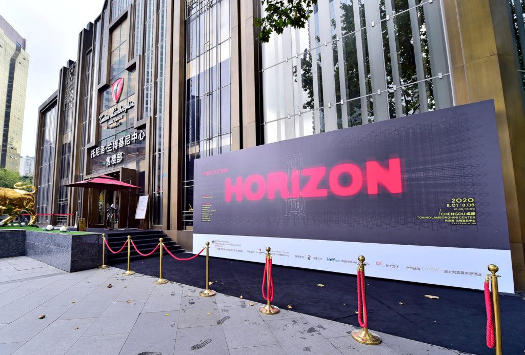 Exhibition Horizon, Lamborghini Center Chengdu, Suat Sensoy